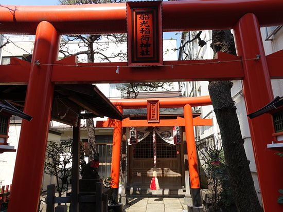 Funamitsu Inari Shrine