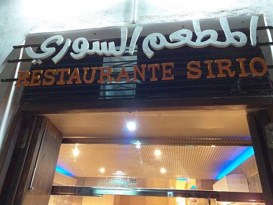 imagen Restaurante Sirio en Granada