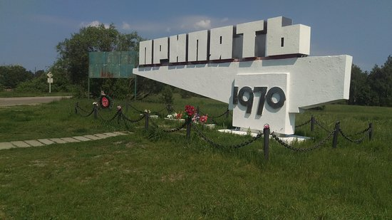 Full-Day Private Tour to Chernobyl and Pripyat Town from Kyiv: Prypiat