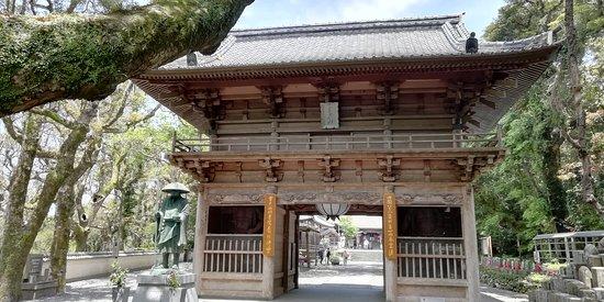 Hotsumisaki-ji Temple Kaneishi