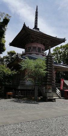 Hotsumisaki-ji Temple Tahoto