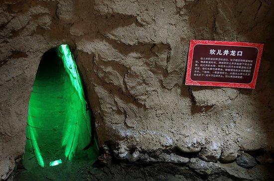 Turpan Kariz underground water system: Turpan Kariz (Karez) wells.