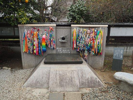 Flame of Hiroshima & Nagasaki