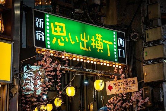 """Recorrido por los bares de Tokio con intérprete. """"Ebisu, Shibuya y Omoide Yokocho"""".:  Tokyo, Bar Hopping private tour"""