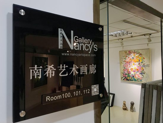 Nancy's Gallery