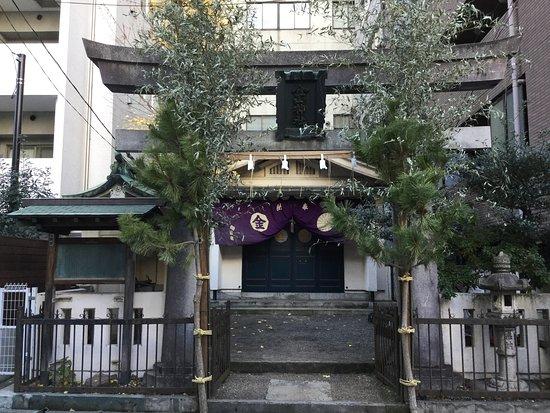 Kanayama Shrine: 金山神社