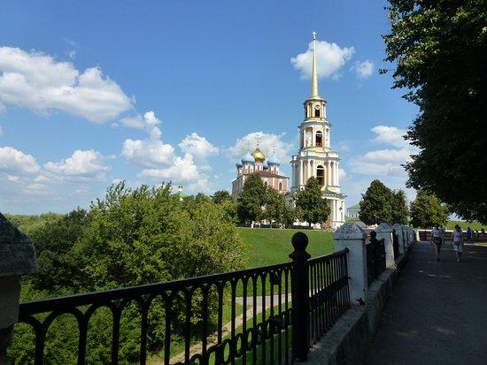 Embankment of the River Trubezh