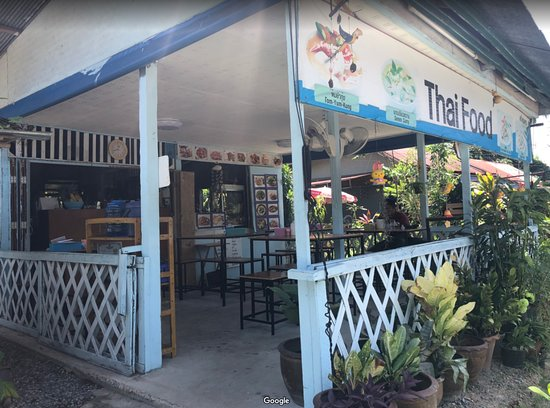 Ko Samui, Thaimaa: Khua Khun Yai | Thai Food & Coffee  Best Thai Food & Coffee    This place is located right across Sheraton Samui, one of the best for value Local meals.