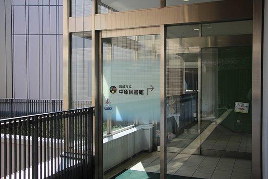 Kawasaki City Nakahara Library