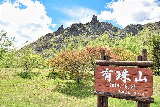 Mt. Usu