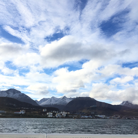 Latitud Ushuaia Travel 2019 All You Need to Know BEFORE