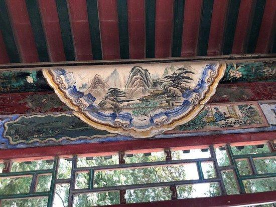 Summer Palace (Yiheyuan)