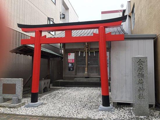 Kinza Inari Shrine