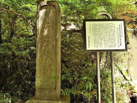Sankei Michishirube