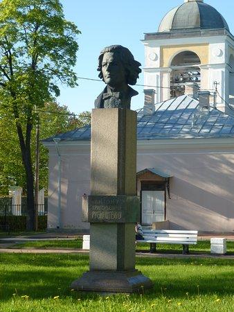 про неё памятник рубинштейну в петергофе фото былые