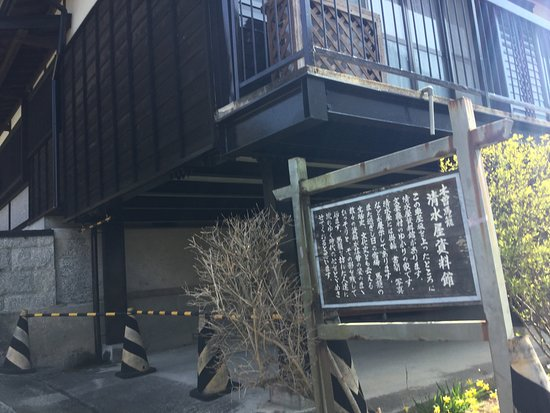 Shimizuya Shiryokan: 枡形の道沿いにあった案内板