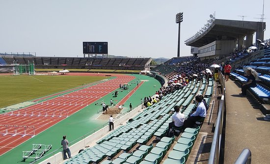 Haruno - Sports Park