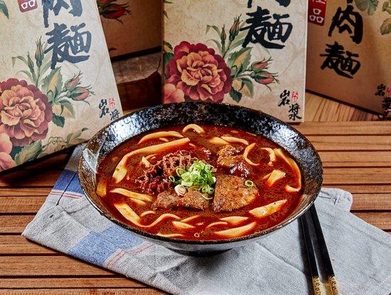 Hsinchu, Taiwán: 我們除了火鍋之外,還推出了牛三寶麵,是不少顧客的最愛