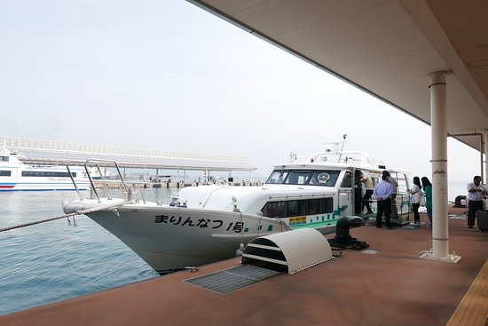Teshima Ferry