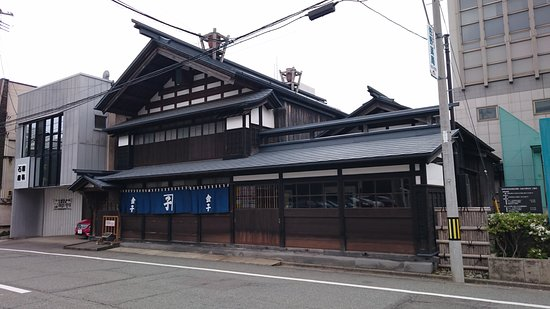 Kaneko House