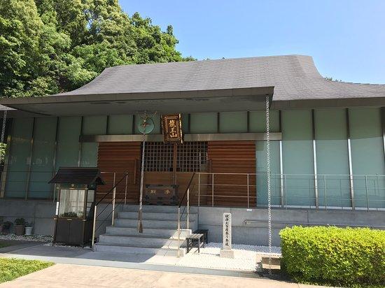 Daishi-ji Temple