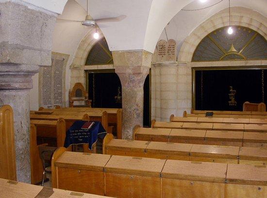 Ramban Synagogue