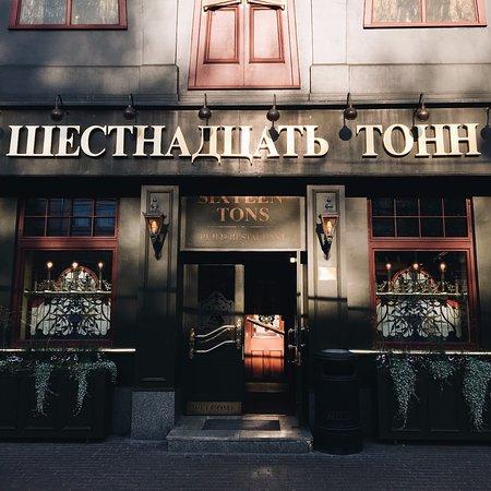Клуб звук москва все женские ночные клубы москвы