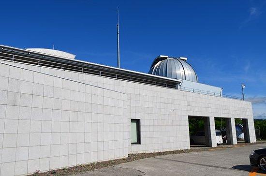 Rikubetsu-cho, Japon : 陸別天文台