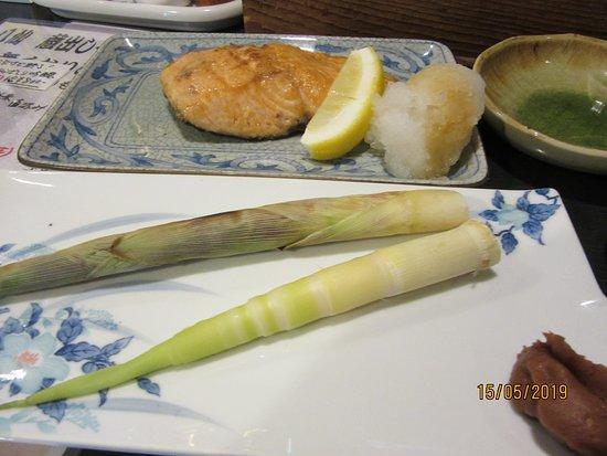根曲がり竹と焼き魚