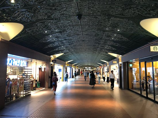 Tenjin Underground Shopping Center