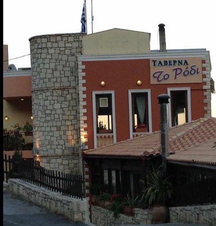 Taverna To Rodi