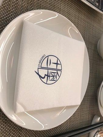 高級港式餐廳