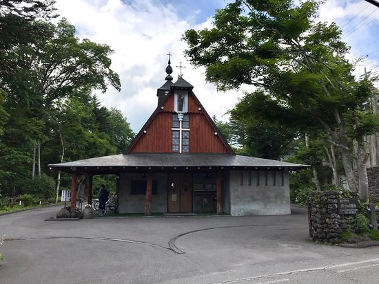 St.Paul's Catholic Church Karuizawa