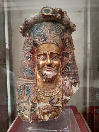 Фрагмент (Каирский музей)