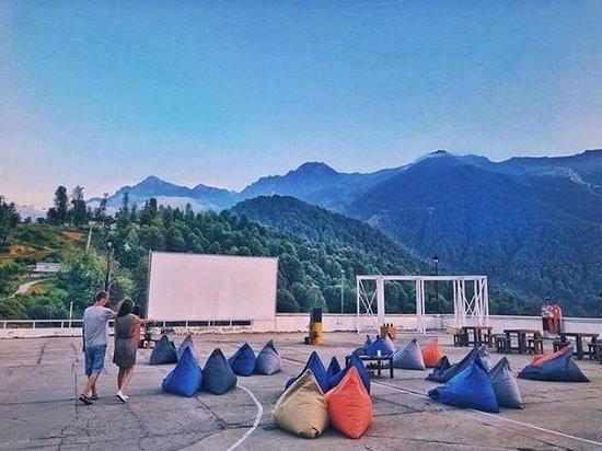 Kinoteatr v Gorakh