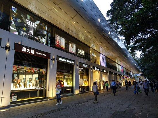 Hong Kong Parklane Shoppers Boulevard