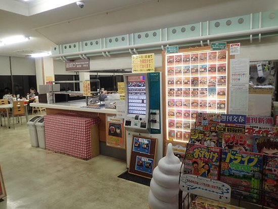 Konoike Service Area Outbound