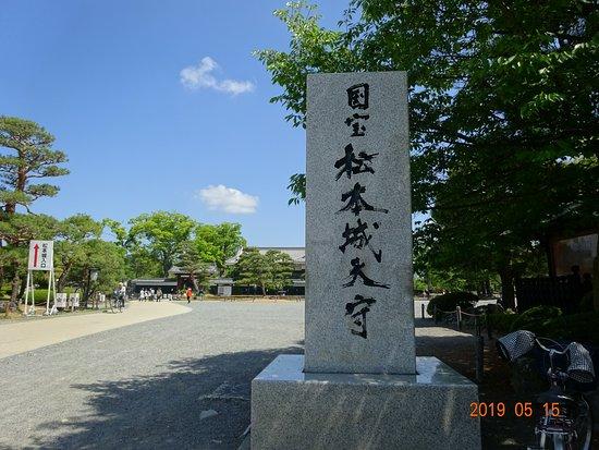 Matsumoto Castle: 立派な石碑