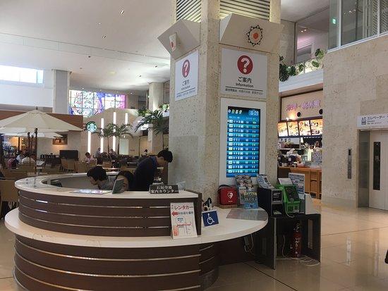Ishigaki Airport General Information Counter
