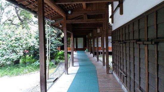 Ashigarigo Seto Mansion