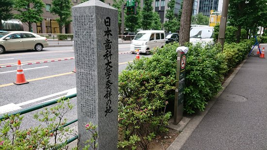 The Birthplace of Nippon Dental University
