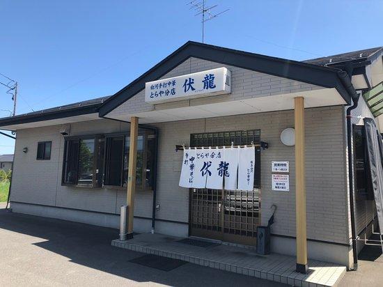 須賀川 爆 サイ