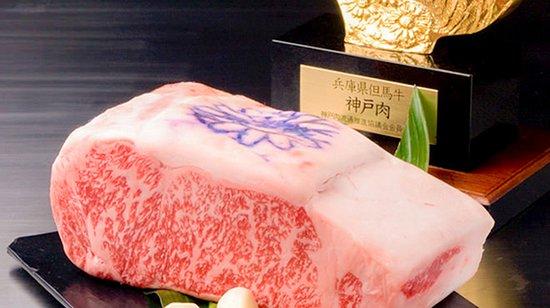 GYUTATSU: 料理写真