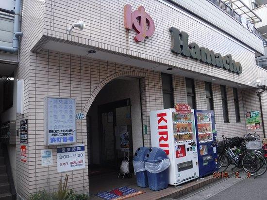 Zdjęcie Funabashi