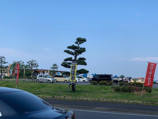 Nagahama Kaihin Park