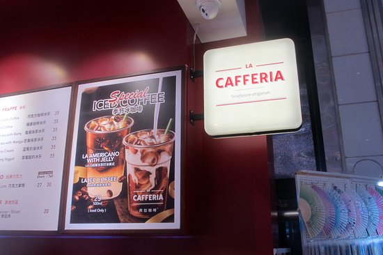 Onelink International Plaza: Ground floor lobby's La Cafferia is a convenient place to get a cup of good coffee