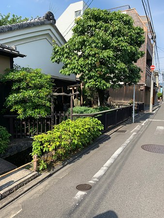 Yamanaka Aburaten (Kyoto) - 2019 All You Need to Know BEFORE You Go