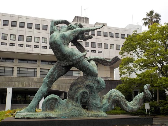 Uonomachi Park