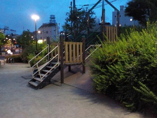 Hifumi Park