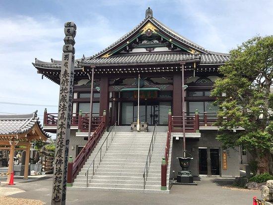 Shoen-ji
